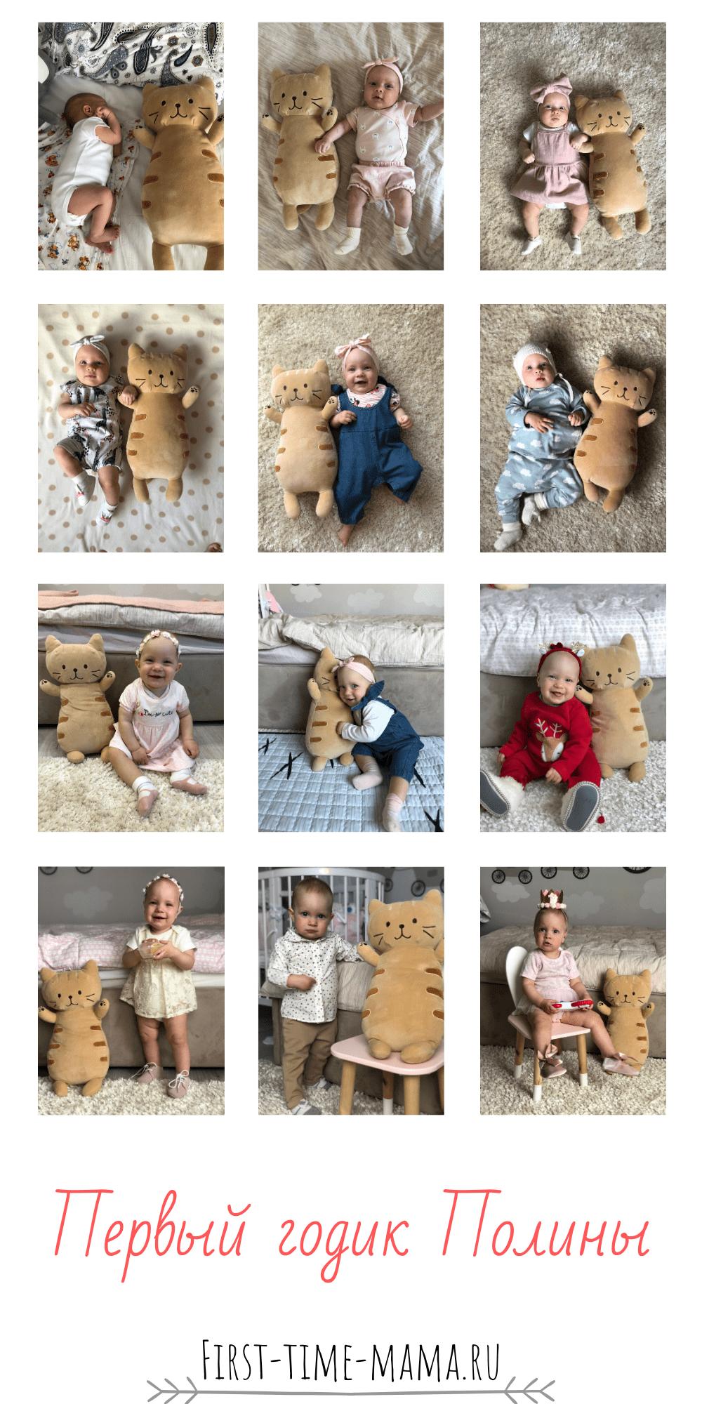 20+ идей для фото по месяцам | Впервые мама