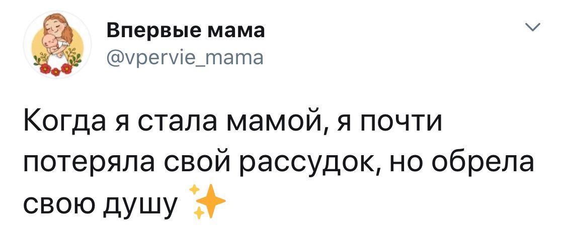 Цитаты о материнстве | Впервые мама - first-time-mama.ru