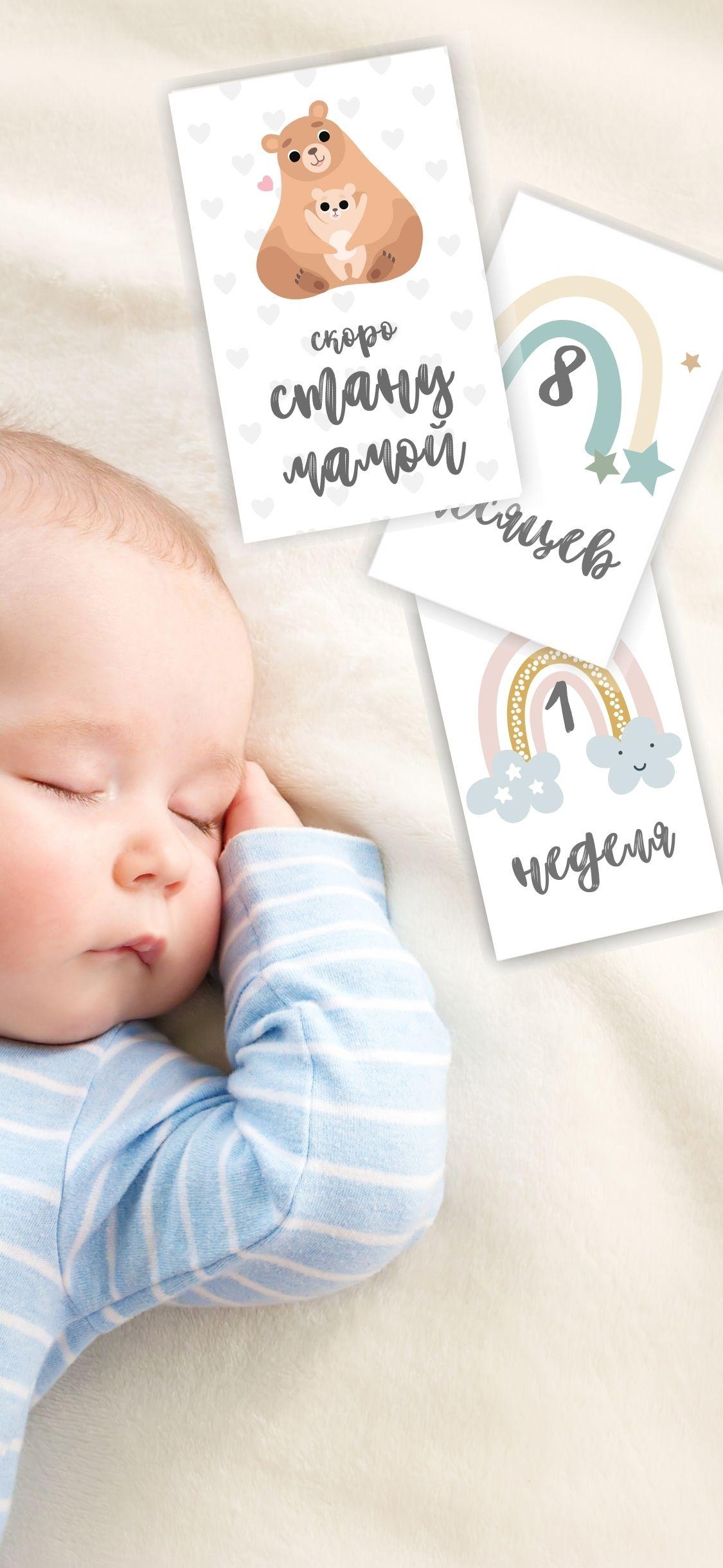 Карточки для фото по месяцам печать